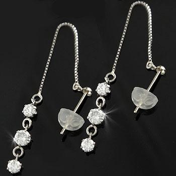 ダイヤモンド ロングピアス ダイヤ スリーストーン プラチナピアス