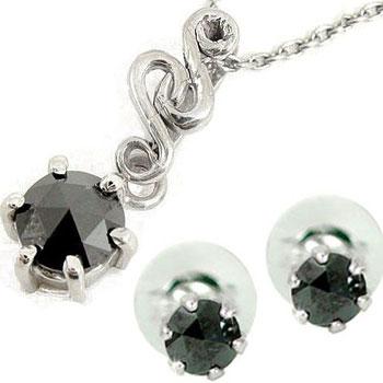 ブラックダイヤモンド 一粒ダイヤ ペンダント ネックレス ピアス ホワイトゴールドk18 ケース セット ジュエリー レディース