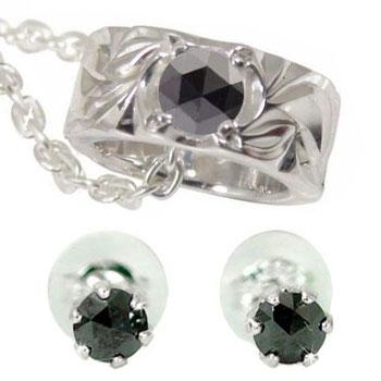 ブラックダイヤモンド 一粒ダイヤ ハワイアン ベビーリング ペンダント ネックレス ピアス ホワイトゴールドk18 ケース セット ジュエリー レディース