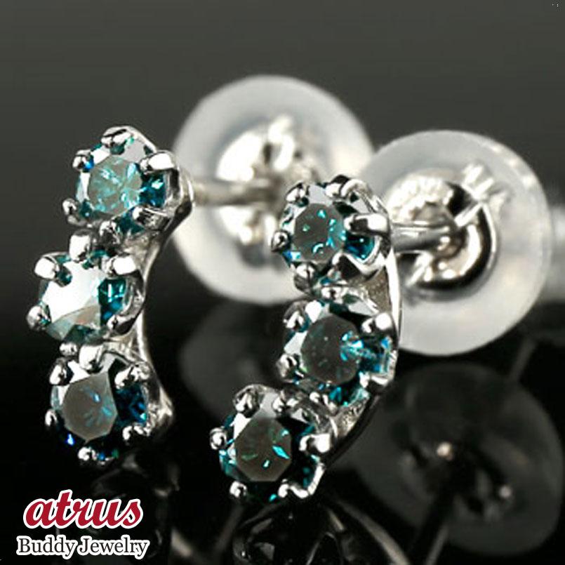 【送料無料】ダイヤモンド:ピアストリロジー【工房直販】