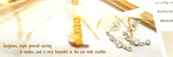 【送料無料】最短納期!ダイヤモンド:ピアス:トリロジー:ホワイトゴールドK18:ダイヤモンド0.40ct【工房直販】:特別価格