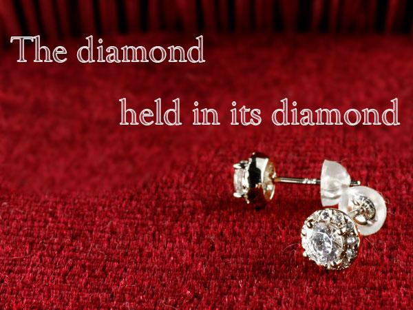 ダイヤモンド ピアス 大粒ダイヤ 取り巻きピアス ホワイトゴールドk18