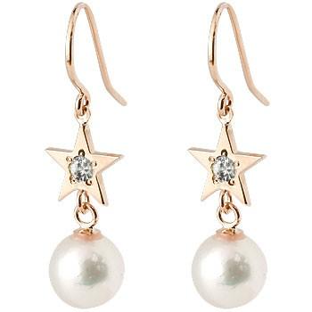 パール ピンクゴールドピアス ダイヤモンド 星 スター フックピアス 真珠 揺れる k18 シンプル レディース