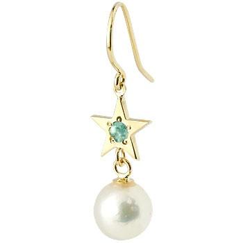 片耳ピアス パール イエローゴールドピアス エメラルド 星 スター フックピアス 真珠  揺れる k18 シンプル レディース