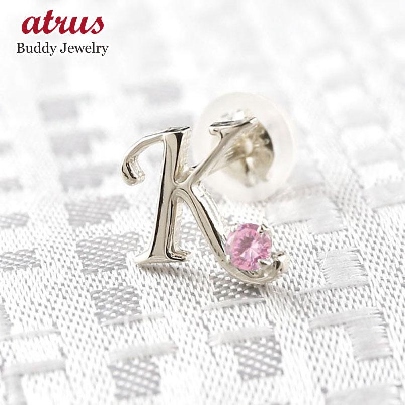 イニシャル K ピアス ピンクサファイア プラチナ  アルファベット ネーム レディース  人気 9月誕生石