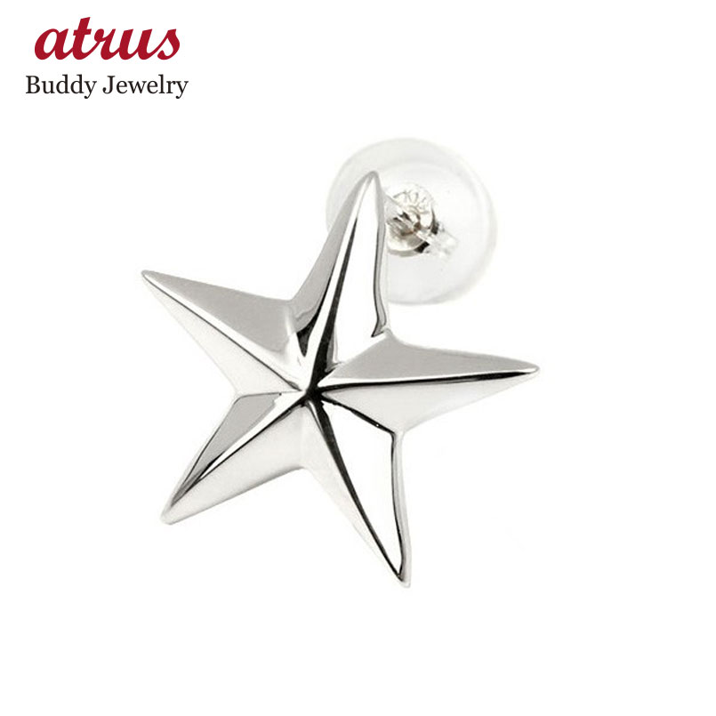 プラチナピアス 星 ピアス 地金 シンプル スター レディース プラチナ900 pt900 スタッドピアス