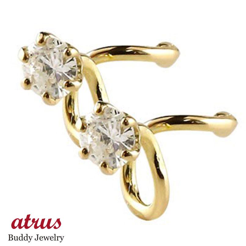 キャッチのいらないピアス ダイヤモンド イエローゴールドk18 ピアス シンプル レディース 18金 キャッチナッシャー