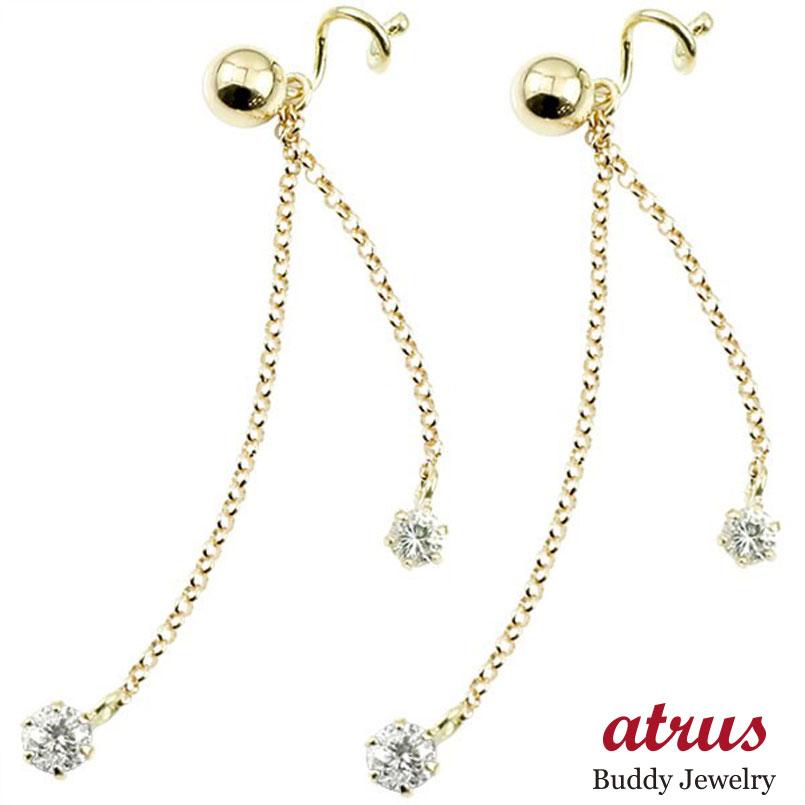 キャッチのいらないピアス ダイヤモンド イエローゴールドk18 ロングピアス 丸玉 シンプル レディース キャッチナッシャー