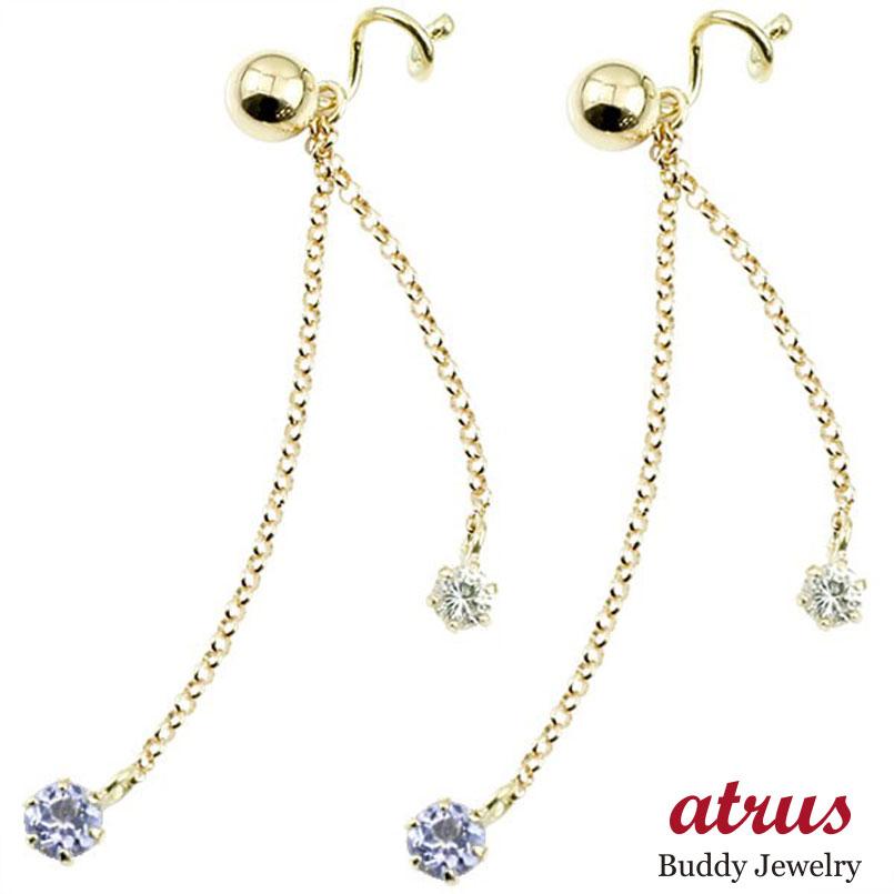 キャッチのいらないピアス ダイヤモンド タンザナイト イエローゴールドk18 ロングピアス 丸玉 シンプル レディース キャッチナッシャー