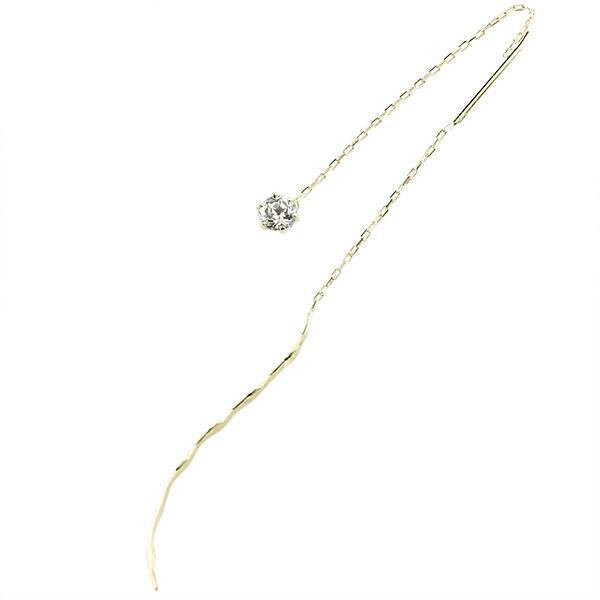 落ちないピアス 片耳ピアス アメリカンピアス ピアス 天然ダイヤモンド イエローゴールドk18 地金 シンプル レディース 18金 ストッピ 宝石