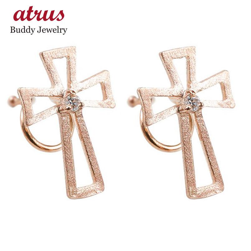 ピアス キャッチのいらないピアス ダイヤモンド ピンクゴールドk18 クロス シンプル レディース キャッチナッシャー 18金 宝石 人気