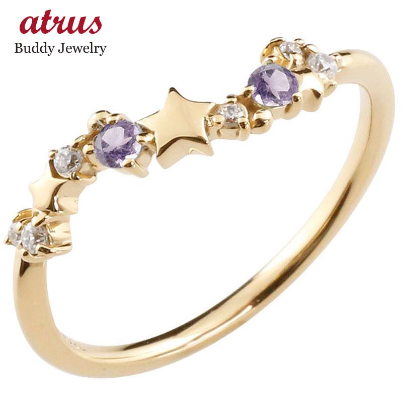 星 スター リング アメジスト ダイヤモンド イエローゴールドk10 ピンキーリング 指輪 華奢リング 重ね付け 10金 レディース 2月誕生石
