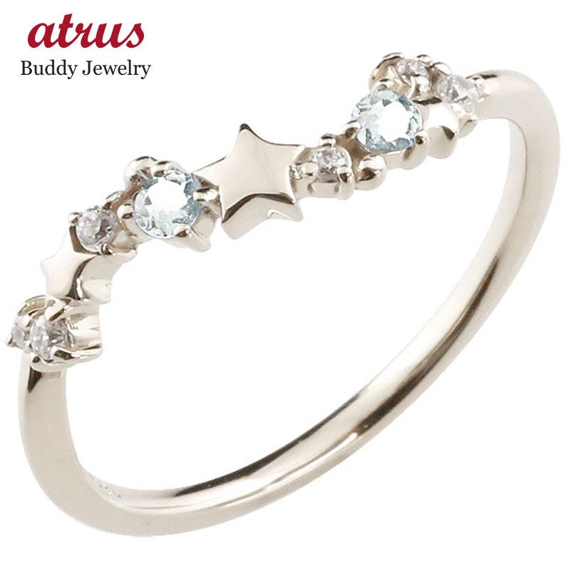 星 スター リング アクアマリン ダイヤモンド ホワイトゴールドk10 ピンキーリング 指輪 華奢リング 重ね付け 10金 レディース 3月誕生石