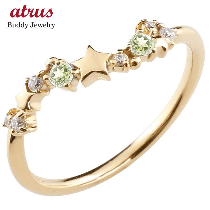 星 スター リング ペリドット ダイヤモンド イエローゴールドk10 ピンキーリング 指輪 華奢リング 重ね付け 10金 レディース 8月誕生石
