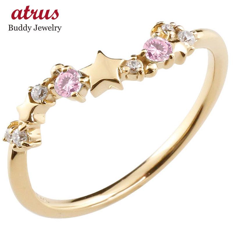 星 スター リング ピンクサファイア ダイヤモンド イエローゴールドk18 ピンキーリング 指輪 華奢リング 重ね付け 18金 レディース 9月誕生石