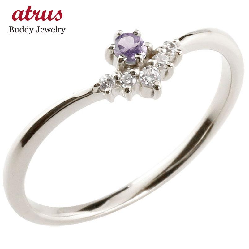 リング アメジスト ダイヤモンド ホワイトゴールドk10 ピンキーリング 指輪 華奢リング 重ね付け 10金 レディース 2月誕生石