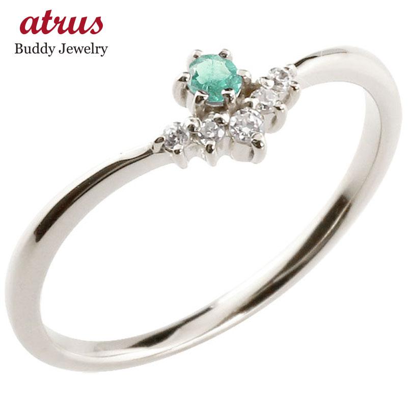 リング エメラルド ダイヤモンド ホワイトゴールドk10 ピンキーリング 指輪 華奢リング 重ね付け 10金 レディース 5月誕生石