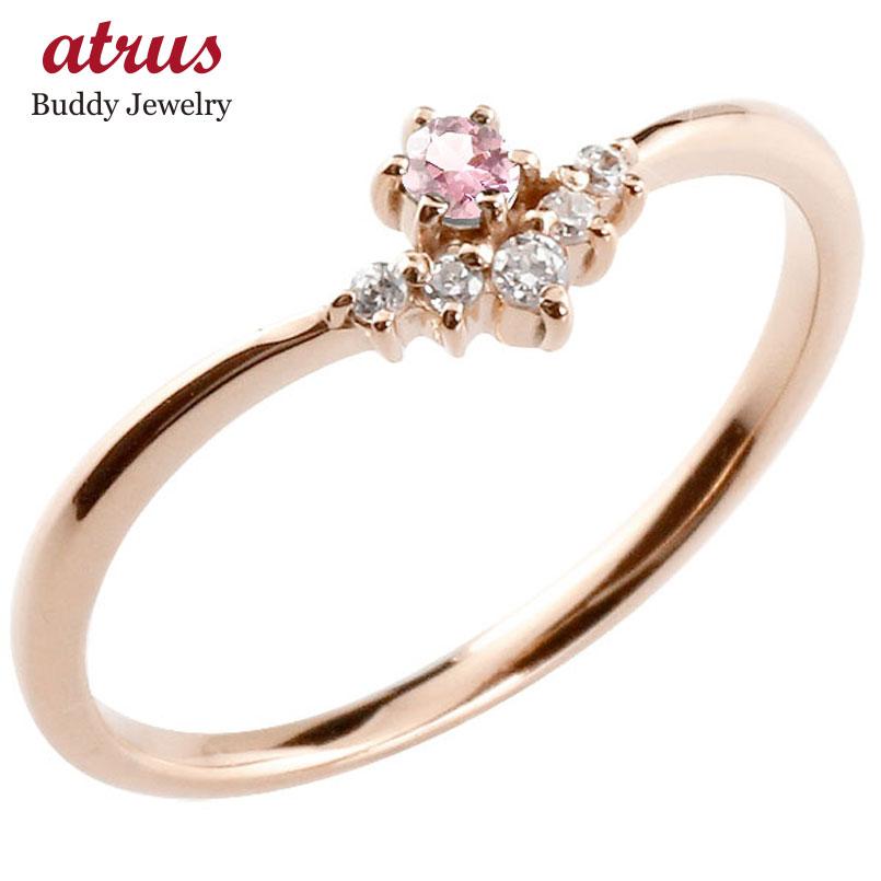 リング ピンクトルマリン ダイヤモンド ピンクゴールドk18 ピンキーリング 指輪 華奢リング 重ね付け 18金 レディース 10月誕生石
