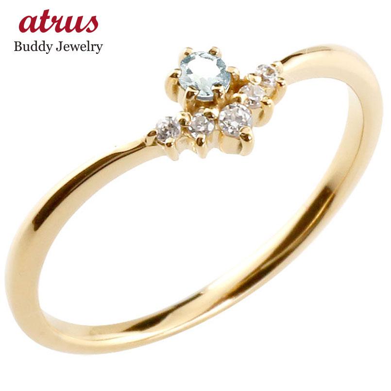 リング アクアマリン ダイヤモンド イエローゴールドk18 ピンキーリング 指輪 華奢リング 重ね付け 18金 レディース 3月誕生石