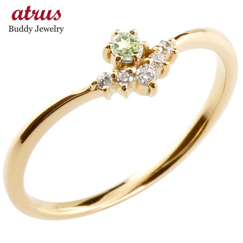 リング ペリドット ダイヤモンド イエローゴールドk18 ピンキーリング 指輪 華奢リング 重ね付け 18金 レディース 8月誕生石