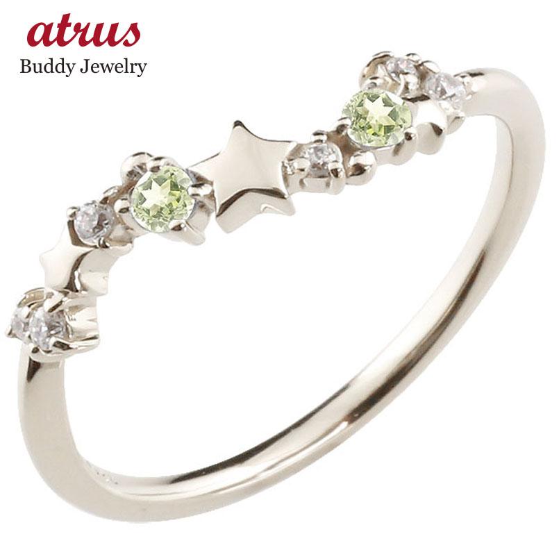 星 スター リング ペリドット ダイヤモンド ホワイトゴールドk10 ピンキーリング 指輪 華奢リング 重ね付け 10金 レディース 8月誕生石