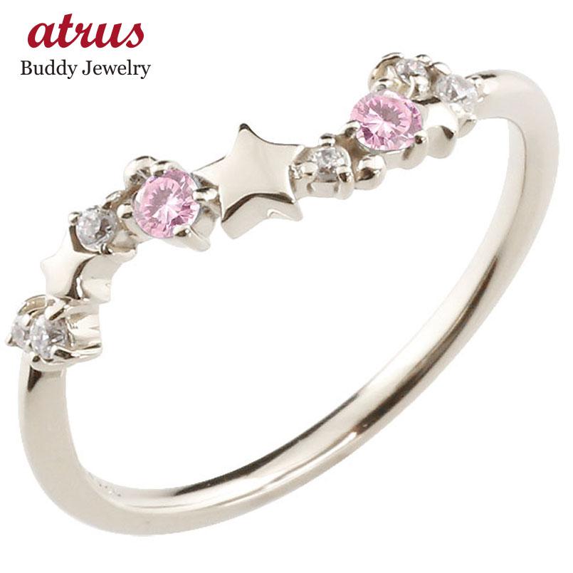 星 スター リング ピンクサファイア ダイヤモンド ホワイトゴールドk10 ピンキーリング 指輪 華奢リング 重ね付け 10金 レディース 9月誕生石