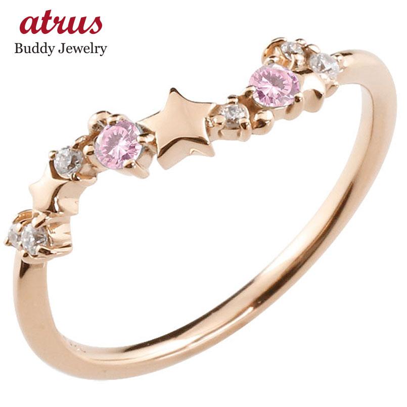 星 スター リング ピンクサファイア ダイヤモンド ピンクゴールドk18 ピンキーリング 指輪 華奢リング 重ね付け 18金 レディース 9月誕生石