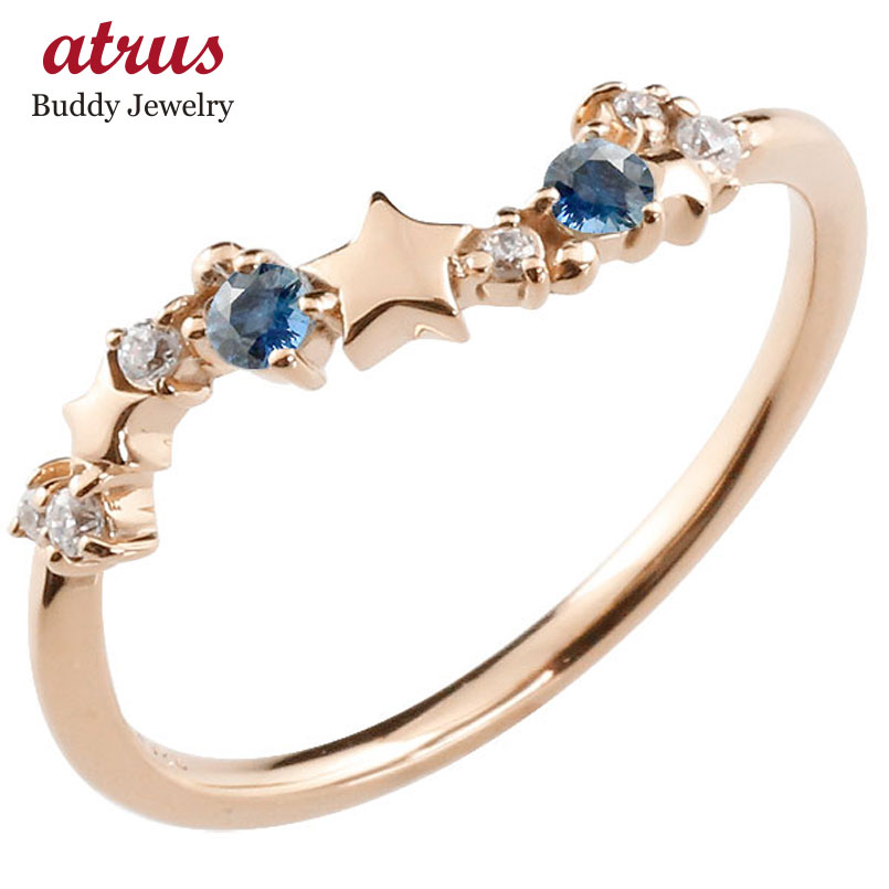 星 スター リング サファイア ダイヤモンド ピンクゴールドk18 ピンキーリング 指輪 華奢リング 重ね付け 18金 レディース 9月誕生石