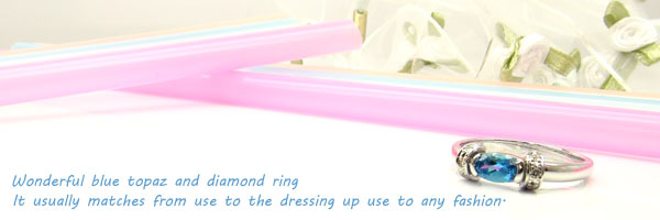 【送料無料】ブルートパーズホワイトゴールドK18ダイヤモンドリング指輪【工房直販】