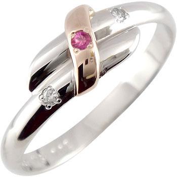 【工房直販】ピンキーリング:ダイヤモンド:ルビー:ホワイトゴールドk18:ピンクゴールドK18:コンビネーションリング:指輪:PT900:K18PG:特別価格【送料無料】