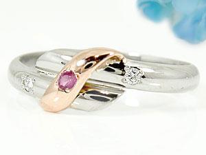指輪,天然ダイヤモンド,ルビー