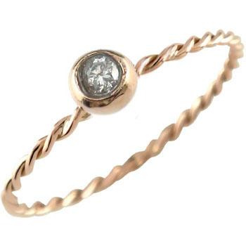 ダイヤモンド リング ピンクゴールドk18 ピンキーリング 指輪 一粒ダイヤモンド