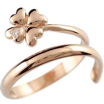 クローバー 四葉 ダイヤモンド リング 指輪 ピンクゴールドk18