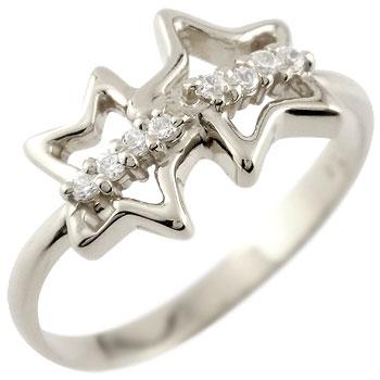 ダイヤモンド プラチナ リング 指輪 星 スター ピンキーリング