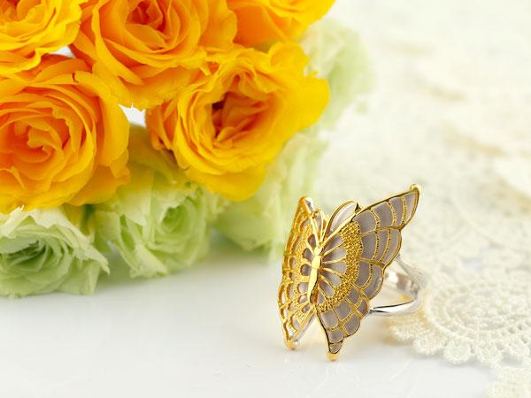 プラチナ リング 蝶 指輪 バタフライ イエローゴールドk18 コンビ