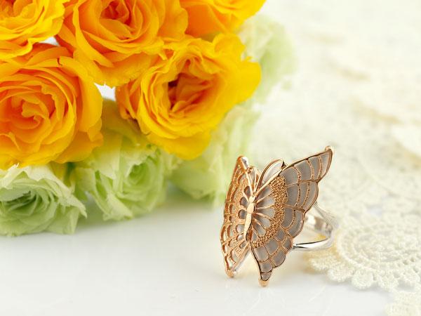 プラチナ リング 蝶 指輪 バタフライ ピンクゴールドk18 コンビ