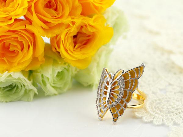指輪 蝶 リング イエローゴールドk18 プラチナ バタフライ コンビ