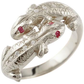 プラチナ リング ルビー ダイヤモンド トカゲ 指輪 ピンキーリング