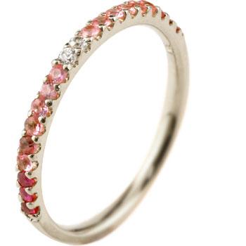 ハーフエタニティ リング ルビー ダイヤモンド ピンキーリング 指輪 ホワイトゴールドk18