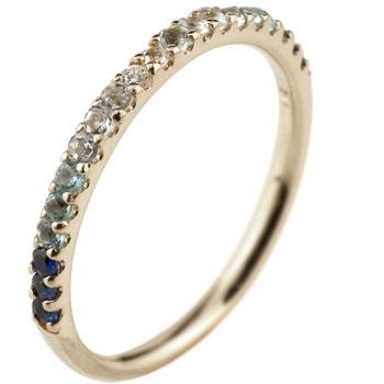 ハーフエタニティ リング サファイア ダイヤモンド ピンキーリング 指輪 ホワイトゴールドk10