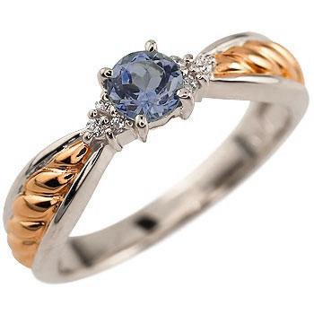 アイオライト プラチナ リング ダイヤモンド 指輪 ピンキーリング ピンクゴールドk18 コンビリング