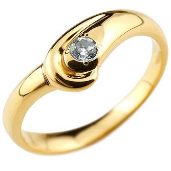 アクアマリン リング 指輪 スパイラルリング ピンキーリング イエローゴールドk18 3月誕生石