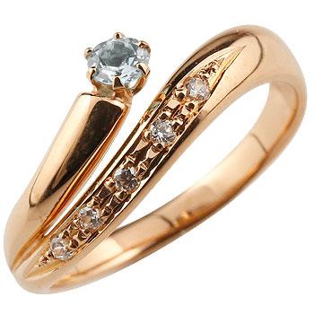 アクアマリン リング 指輪 ダイヤモンド ダイヤ スパイラルリング ピンキーリング ピンクゴールドk18 18金 3月誕生石