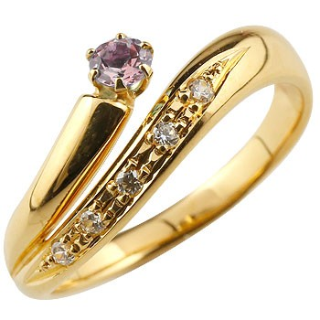 ピンクトルマリン リング 指輪 ダイヤモンド ダイヤ スパイラルリング ピンキーリング イエローゴールドk18 18金 10月誕生石