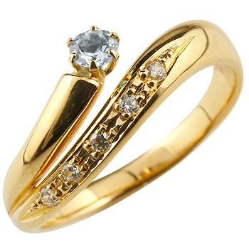 アクアマリン リング 指輪 ダイヤモンド ダイヤ スパイラルリング ピンキーリング イエローゴールドk18 18金 3月誕生石