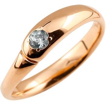 アクアマリン リング 指輪 ピンキーリング ピンクゴールドk18 3月誕生石