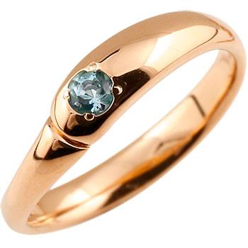 ブルートパーズ リング 指輪 ピンキーリング ピンクゴールドk18 11月誕生石
