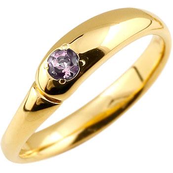 ピンクサファイア リング 指輪 ピンキーリング イエローゴールドk18 9誕生石