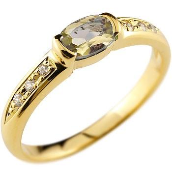 シトリンリングダイヤモンド イエローゴールドk18指輪 ピンキーリング 18金