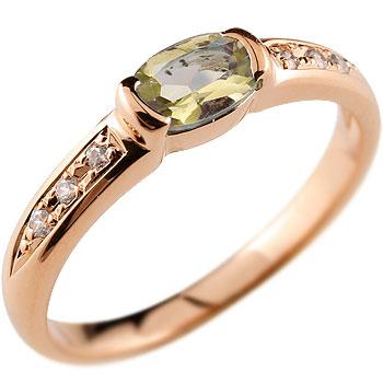 シトリンリングダイヤモンド ピンクゴールドk18指輪 ピンキーリング 18金